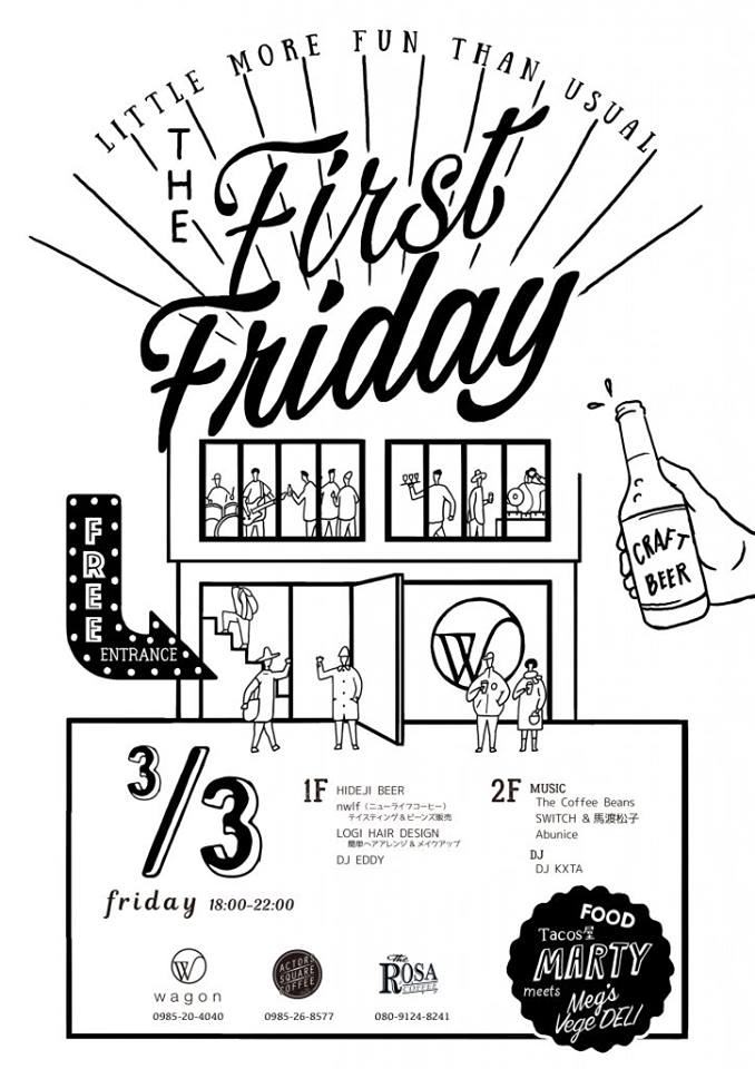 ☆THE First Friday☆