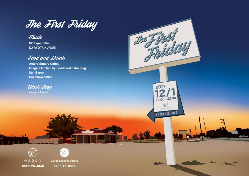 THE FIRST FRIDAY 12.1(FRI)
