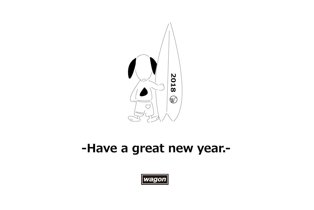 -Have a great new year.-