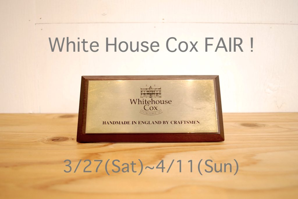 White House Cox  FAIR!! 3/27(Sat)~ Start !!